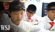 China Is Using Artificial Intelligence in Classrooms